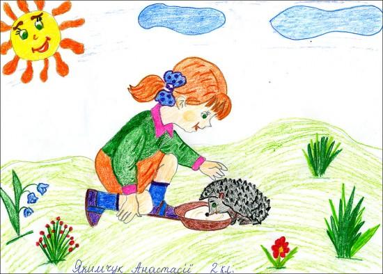Книга Добра Россииских школьников